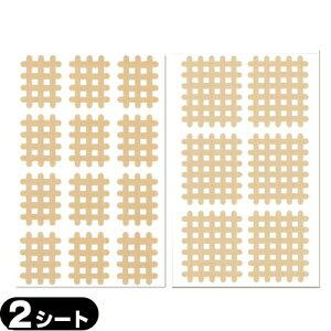 (メール便(日本郵便) ポスト投函 送料無料)(スパイラルの田中)エクセル スパイラルテープ×2シート (Bタイプ(12ピース)、Cタイプ(6ピース)から選択) - 打ち抜きタイプの伸縮性粘着テーピ