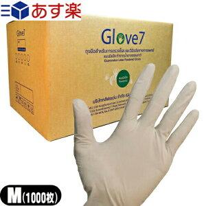 (あす楽対応)(ラテックスグローブ)GLOVE7 ラテックスゴム手袋 ホワイト Mサイズ パウダー付き(粉付) 100枚入×10個セット(1ケース)