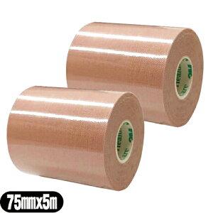 (テーピングテープ)3M(スリーエム) マルチポアスポーツ レギュラー(伸縮固定テープ) 75mm×5m×2巻(半ケース) - 7.5cm×5m。キネシオロジー固定からスポーツ固定まで、幅広い用途で活躍するオール
