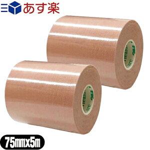 (あす楽対応)(テーピングテープ)3M(スリーエム) マルチポアスポーツ レギュラー(伸縮固定テープ) 75mm×5m×2巻(半ケース) - 7.5cm×5m。キネシオロジー固定からスポーツ固定まで、幅広い用途で活