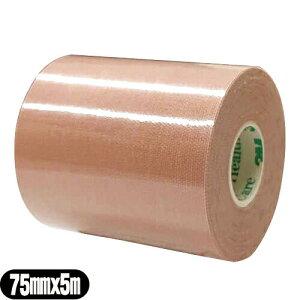 (メール便(定形外) ポスト投函 送料無料)(テーピングテープ)3M(スリーエム) マルチポアスポーツ レギュラー(伸縮固定テープ) 75mm×5m×1巻 - 7.5cm×5m。キネシオロジー固定からスポーツ固定まで、