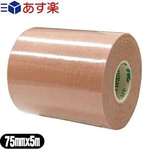 (あす楽対応)(テーピングテープ)3M(スリーエム) マルチポアスポーツ レギュラー(伸縮固定テープ) 75mm×5m×1巻 - 7.5cm×5m。キネシオロジー固定からスポーツ固定まで、幅広い用途で活躍するオー