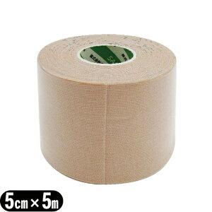 (SARASA)(PHAROS)(人気の5cm!)さらさ テープ(さらさ伸縮テープ) 5.0cm(50mm)×5m×1巻 - 重ね貼りした状態で水や汗に濡れても剥がれにくく、アクリル糊を使用しているのでカブレにくいので安心