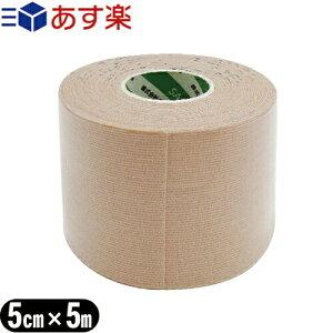 (あす楽対応)(SARASA)(PHAROS)(人気の5cm!)さらさ テープ(さらさ伸縮テープ) 5.0cm(50mm)×5m×1巻 - 重ね貼りした状態で水や汗に濡れても剥がれにくく、アクリル糊を使用しているのでカブレにくいので