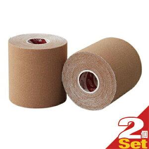 (テーピングテープ)ユニコ ゼロテープ ゼロテックス キネシオロジーテープ(UNICO ZERO TEX KINESIOLOGY TAPE) 75mmx5mx2巻 - 伸縮性のある綿布に粘着剤を塗布したキネシオロジーテープ(キネシオテープ)