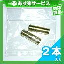(あす楽対応)(コウケントー)(KOKENTO CARBONS)専用カーボン補助器(2本入り) - 短くなったカーボンに役立つ!