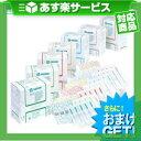 (あす楽対応)(さらに選べるおまけGET)(プラスチック製鍼)SEIRIN(セイリン) 鍼灸針Jタイプ (しんきゅうしん)(プラスチック針管付) SJ-217