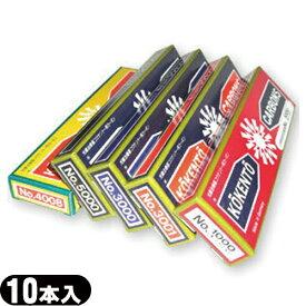 (あす楽対応)(土日、祝祭日も発送します!)(コウケントー)カーボン灯 国産カーボン(10本入り) ※NO3000・3001・3002・4008・5000・5002番