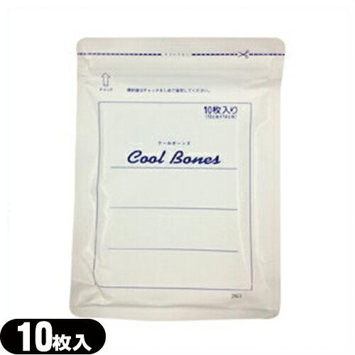 (あす楽発送 ポスト投函!)(送料無料)(昭和ケミカ )クールボーンズ(10枚入り)x1袋(合計10枚) - メントール配合湿布。メントールの刺激が穏やかで、ひんやり感を持続させます。(ネコポス)【smtb-s】