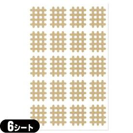 (ネコポス全国送料無料)(スパイラルの田中)エクセル スパイラルテープ Aタイプ(20ピース)業務用:6シート(120ピース) - 打ち抜きタイプの伸縮性粘着テーピング。【smtb-s】