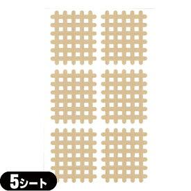 (あす楽発送 ポスト投函!)(送料無料)(スパイラルの田中)エクセル スパイラルテープ Cタイプ(6ピース)業務用:5シート(30ピース) - 打ち抜きタイプの伸縮性粘着テーピング(ネコポス)【smtb-s】