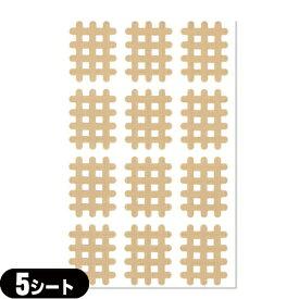 (あす楽発送 ポスト投函!)(送料無料)(スパイラルの田中)エクセル スパイラルテープ Bタイプ(12ピース)業務用:5シート(60ピース) - 打ち抜きタイプの伸縮性粘着テーピング(ネコポス)【smtb-s】