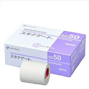 (極低刺激サージカルテープ)ニチバン(NICHIBAN) スキナゲート(SKINERGATE) 50mm×7m 1ケース(6巻き入り) SG-50 - かぶれやすい方のガーゼ。包帯固定に