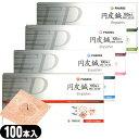 (あす楽対応)ファロス 円皮鍼/円皮針(えんぴしん))100本入り(SJ-525)