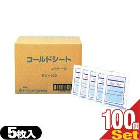 (あす楽対応)(貼付型冷却材)テイコクファルマケア コールドシート(10x14cm) 5枚入り x100袋(合計500枚) 1ケース売り - 青色の高含水ゲル(水分70%)で、効果的に長く冷却できます。【smtb-s】