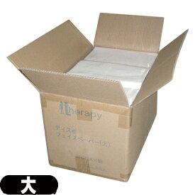 (あす楽対応)(セラピ正規代理店)(業務用)ディスポ・フェイスペーパー(大 30x50cm)2,000枚(切れ目無し) 【smtb-s】