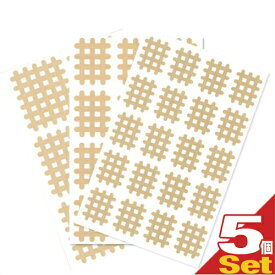 (あす楽対応)(スパイラルの田中)エクセルスパイラルテープ お試し用(trialversion1)A・B・Cタイプ 各5枚セット(計15枚190ピース) - 打ち抜きタイプの伸縮性粘着テーピング。