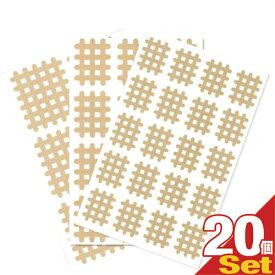 (あす楽対応)(スパイラルの田中)エクセルスパイラルテープ お試し用(trialversion1)A・B・Cタイプ 各20枚セット(計60枚760ピース) - 打ち抜きタイプの伸縮性粘着テーピング。【smtb-s】