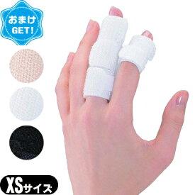 (さらに選べるおまけGET)(指関節固定サポーター)(ダイヤ工業(DAIYA))bonbone ユビット [SSサイズ] - 近位指節間(PIP)関節と、遠位指節間(DIP)関節の固定に。一定の圧迫感でサポート。カラー(3色)選べます。