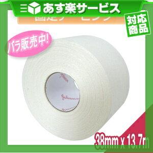 (あす楽対応)(スポーツ用テーピングテープ)ジョンソン&ジョンソン コーチ ホワイトテープ(38mmx13.7m) 1ロール - 非伸縮固定テーピング、関節や筋肉の過度な動きを制限させる。