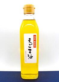【送料無料】【日本エゴマの会ふくしま】生絞りエゴマ油 280g×3本