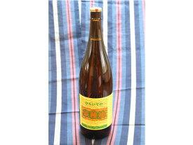 【限定復活】【平出油屋】平出の菜種油(なたね油) 1650g(瓶)
