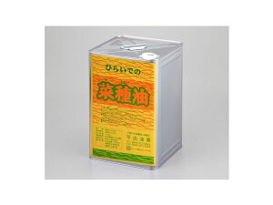 【限定復活】【平出油屋】平出の菜種油(なたね油) 16.5kg(缶)