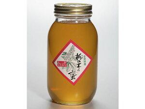 【レビューを書いて10%OFFクーポンプレゼント】【ハニー松本】会津産天然蜂蜜 「栃の木の蜜」 2.4kg【送料無料】【はちみつ・大容量】【10%OFFクーポンは店内全商品でご利用いただけま