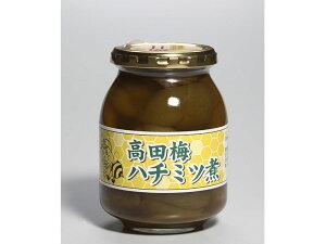 【送料無料】【国産・はちみつ】【ハニー松本】会津産天然蜂蜜 高田梅のハチミツ煮 450g