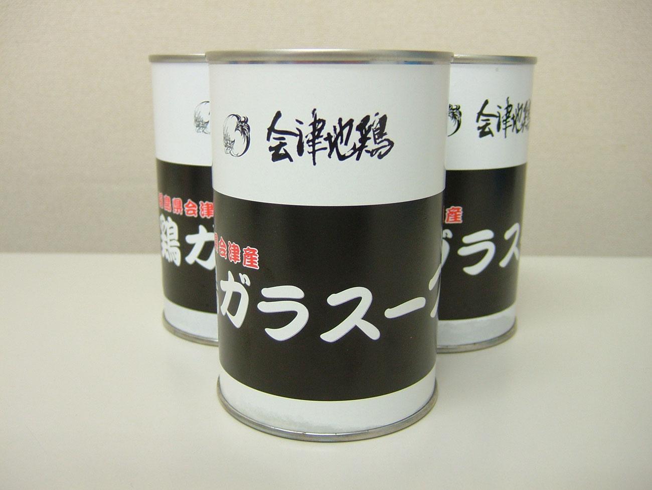 【会津地鶏みしまや】【大人気】三島町産会津地鶏ガラスープ6本セット