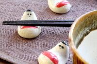 会津本郷焼起き上がり小法師箸置き6個セット【クリックポストにて発送】