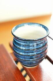 【会津 本郷焼】流紋焼 手造り湯呑 青 4個