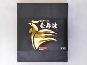 【送料無料】川俣シャモの壱舞焼