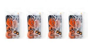 【山内果樹園】 会津みしらずあんぽ柿 230g(4〜6個入り)×4袋セット 干し柿 身知らず柿