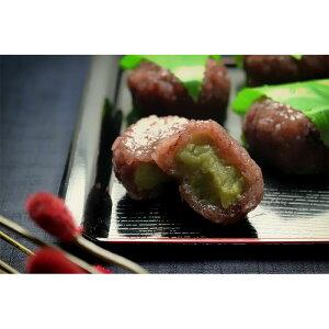 【送料無料】【ギフト・和菓子】【宝来堂】会津産 紫黒餅(しこくもち) 6個入り×2箱セット