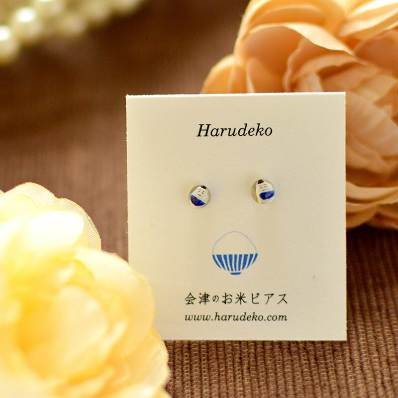 【送料無料】【アクセサリー】【Harudeko】お米のピアス 本物のお米に絵を描いてピアスにしました。 【クリックポストにて発送】