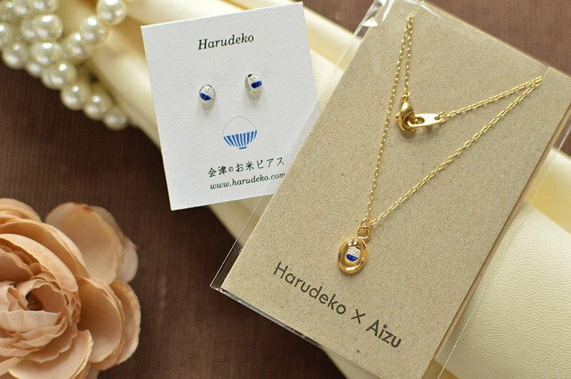 【送料無料】【アクセサリー】【Harudeko】お米のネックレス×ピアスセット 本物のお米使用。 【クリックポストにて発送】