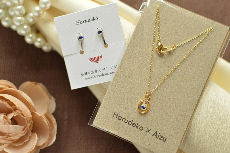 【送料無料】【Harudeko】お米のネックレス×イヤリングセット 本物のお米使用。 【クリックポストにて発送】