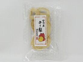 【送料無料】【山内果樹園】會津産 干し梨 ドライフルーツ 30g×3袋 添加物不使用 会津 【クリックポストにて発送】