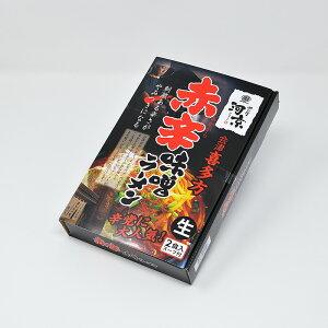 【送料無料】【河京】赤辛味噌ラーメン2食
