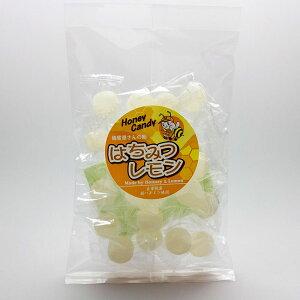 【送料無料】【お菓子】【ハニー松本】はちみつレモン飴 【3袋セット】 栃の木の蜂蜜使用  はちみつレモンあめ