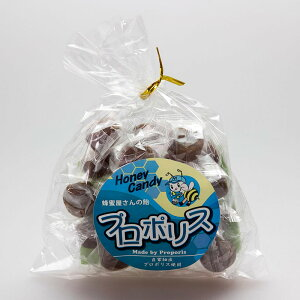 【送料無料】【お菓子】【ハニー松本】プロポリス飴 【10袋セット】 蜂蜜・プロポリス使用  プロポリスあめ