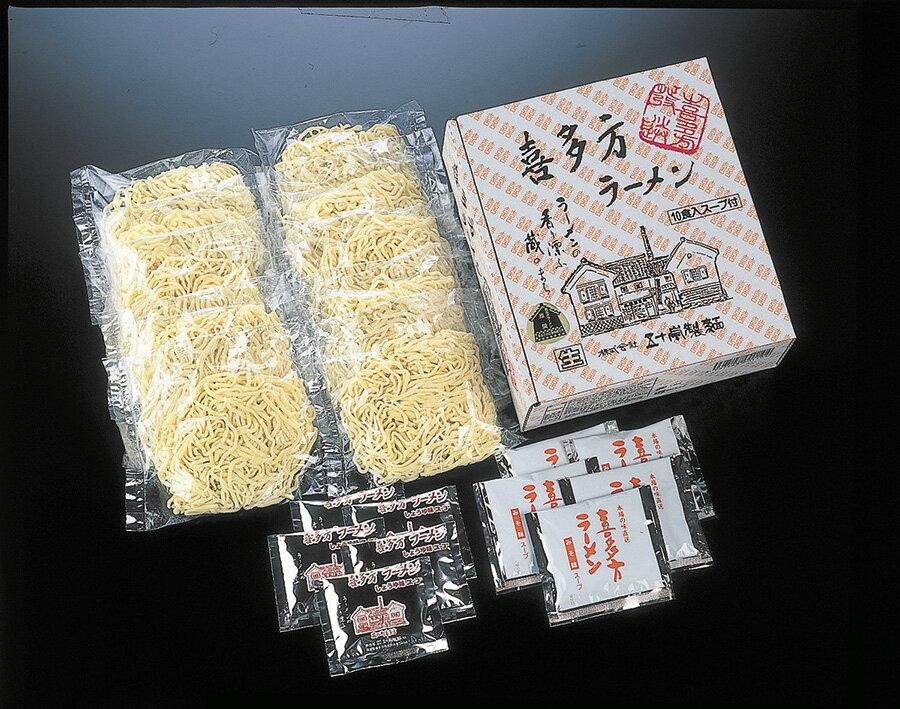 【五十嵐製麺】老舗製麺屋さんの本当においしい喜多方生ラーメン10食セット(醤油5食、味噌5食)