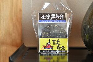 会津黒煎餅(黒えごま・黒米・黒ごま・桐炭)5枚×4個セット