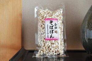 【送料無料】【お菓子】【志賀米店】会津そばぽん35g×12個