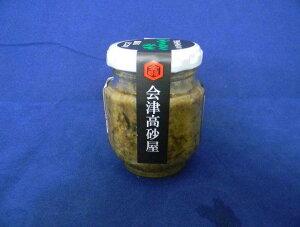【高砂屋】ふきのとうみそ 130g瓶×2個セット