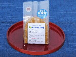 【送料無料】【発酵食品】【土っ子田島farm】無添加青豆味噌750g×2個セット