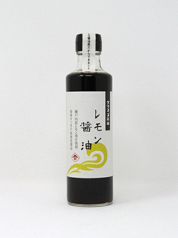 【送料無料】【玉鈴醤油】レモン醤油 270ml 6本セット