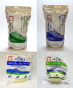 【レビューを書いて10%OFFクーポンプレゼント】【会津中央乳業】べこの乳セット(会津の雪1000gパウチ入り無糖×1個、加糖×1個、つまんでよいよいチーズ40g×3個、熱してよいよいチーズ100g×2
