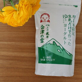【会津中央乳業】べこの乳発 会津の雪 1000gパウチ入り×3個セット 無糖【レビューで10%オフクーポン】